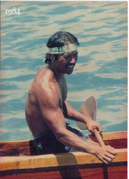Kane 1984 pic 3.jpg