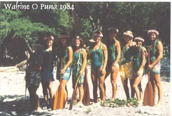 Wahine O Puna 1984.jpg