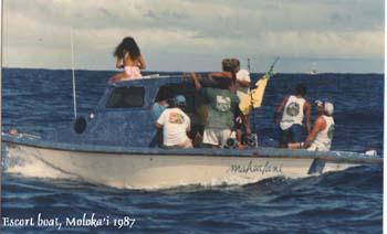 Escort boat, Molokai 1987.jpg