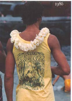 Puna T-Shirt 1986.jpg