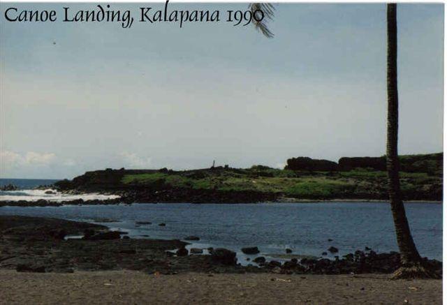 Canoe Landing 1990 pic 1